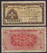 Banknote HONG KONG 1 Cent 1941 F S/N A2892881 - HKG#001 - Hong Kong