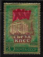 La Russie Neufs Sans Charniére, No : 4231, Coté 6,50 Euros, Y & T, MINT NEVER HINGED - Nuovi