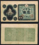 Banknote JAPAN 10 Yen 1946 F+ S/N 110415 JPN#003 - Japan