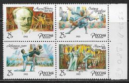 La Russie Neufs Sans Charniére, No: 5977 à 5980, Coté 6 Euros, Y & T, MINT NEVER HINGED - Nuovi