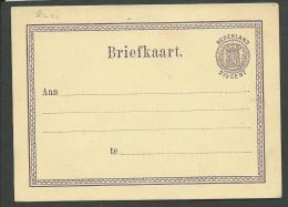 PAYS-BAS: **, ENTIERS POSTAUX, CP N°2b, 1872, TB - Material Postal