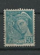 FRANCIA 1942 - YV 538 - Oblitérés