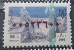 Lebanon 2006 Fiscal Revenue Stamp 100 L - MNH - Kfardebian Ski Resort - Líbano