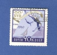 TIMBRE RUSSE ANNEE 1960  SPORTS 40 K  CCCP OBLITERE 2 SCANNE