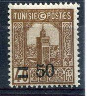 Tunisie             160  ** - Neufs