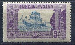 Tunisie                    41  ** - Unused Stamps