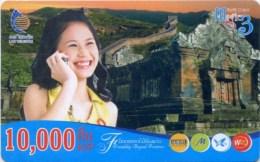 Mobilecard Laos - Lady,Frau,woman - Chinesische Mauer