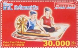 Mobilecard Laos - Tradition - Handwerk