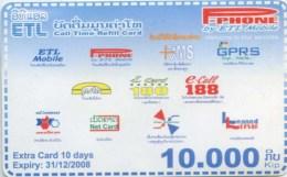 Mobilecard Laos - Werbung