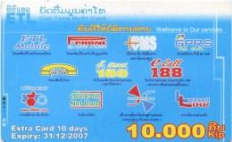 Mobilecard Laos - Werbung (1) - Laos
