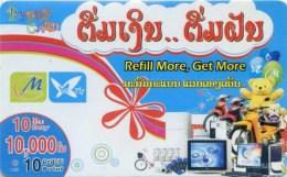 Mobilecard Laos - Werbung (3) - Teddy , TV , Moped - Laos