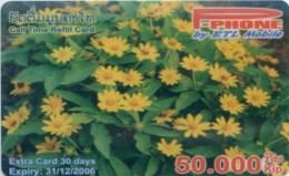 Mobilecard Laos - Blumen, Flowers (3) - Laos