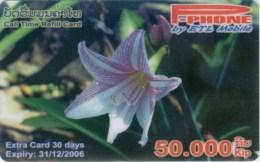 Mobilecard Laos - Blumen, Flowers (2)  - Lilie - Laos