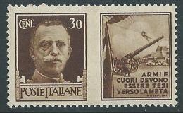1942 REGNO PROPAGANDA DI GUERRA 30 CENT MNH ** - CZ15-6 - 1900-44 Victor Emmanuel III.