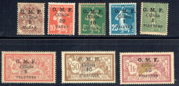 1920  Cilicie  Surcharge O.M.F. Cilicie Grasse Sur 4 Lignes  Yv 90-7  * MH - Neufs