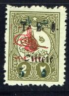 Timbre Turc Surchargé  Toughra, Date Et 5 Paras Et T.E.O. CILICIE  Yv 58* - Neufs