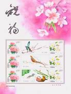 China 2016 GTY2016-06 Leiothrix Bird Special S/S Flower - 1949 - ... Volksrepubliek