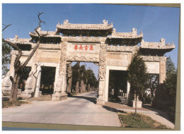 (431) China - Confucius Tomb - Chine