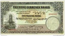 PALESTINE : 50 Pounds 1927. Reproduction. - Billets