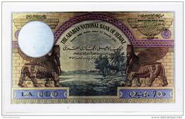 ARABIAN NATIONAL BANK OF HEDJAZ.  100 Pounds 1924.Reproduction. - Billets