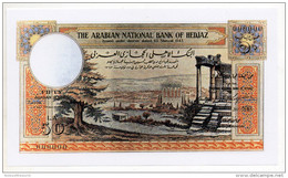ARABIAN NATIONAL BANK OF HEDJAZ.  50 Pounds 1924.Reproduction. - Billets