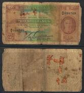 Banknote MALTA 2 Shillings 1942 POOR S/N A/2 098768 MLT#007 - Malta