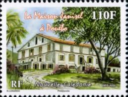 Nouvelle-Calédonie 2016 - La Maison Janisel à Pouéba, Architecture - 1val Neufs // Mnh - New Caledonia
