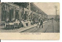 Bulgarie ,Gare De Tzaribrod , Animée - Bulgarie