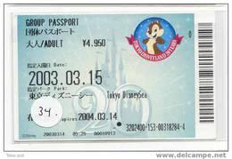 Disney Op Passport Entreecard TOKYO DISNEYLAND Group Passport (34) - Disney