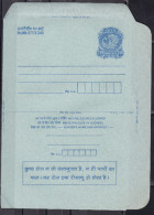 INDIA, POSTAL STATIONERY, Rs 2 INLAND LETTER CARD, Peacock, Advertisement, Bacteria And Parasites Cause All Diseases - Postales
