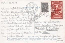 RUSSIE 1957 CARTE POSTALE DE MOSCOU