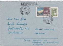 RUSSIE  1958 LETTRE POUR L'ALLEMAGNE
