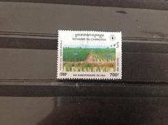 Cambodja / Cambodge - FAO (700) 1995 - Cambodja