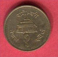 1 ROUPIE   (KM 1073)  TTB/SUP 2 - Népal