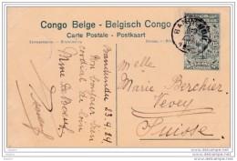 1924 - Entier CP Avec Complément D'affranchissement De Bandundu Vers La Suisse (Vevey) - Vue D'un Village - Belgisch-Kongo