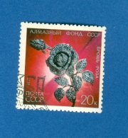 TIMBRE RUSSE ANNEE 1971  NOYTA 20 K  BIJOUX  CCCP OBLITERE - Used Stamps