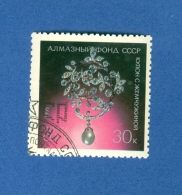 TIMBRE RUSSE ANNEE 1971  NOYTA  30  K  BIJOUX  CCCP OBLITERE - Used Stamps