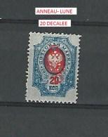 1857 / 1916  RUSSE NOYTOBAR  MAPKA  20 ROUGE KON NEUF ** GOMME - 1857-1916 Empire