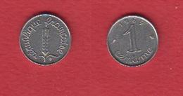1 CENTIME 1969  QUEUE LONGUE --  état SUP - France