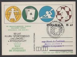 TIR A L ARC - ARCHERY - BOGEN SCHIESSEN / 1984 POLOGNE - ENTIER POSTAL ILLUSTRE (ref LE808)