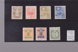 JAPAN 1937/39 Group LH,OG, Small Die, White Paper, VF And Fresh