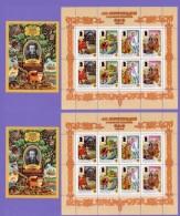 Kyrgyzstan 1999.  Birth Bicentenary Of A.S.Pushkin.  Mi# Block 19 A + 19 B MNH + Klb.176A-179A + Klb.176B-179B - Kyrgyzstan