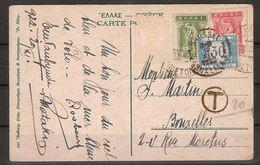 Postkaart Van GRIEKENLAND Verzonden Naar BRUXELLES / BRUSSEL Met Bijkomend Strafport Nr. TX30 ! - Impuestos