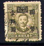 CHINE  - 482° - SUN YAT-SEN - 1912-1949 Republic