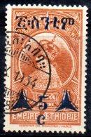 T980 - ETIOPIA , Yvert N. 217 Usato - Etiopia