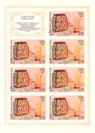 Timbres Neufs** De 1979,n°Yvert 4600 En Feuille De Sept Avec Vignette - 1923-1991 USSR