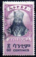 T984 - ETIOPIA , Yvert N. 226 Usato - Etiopia