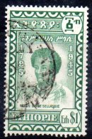 T985 - ETIOPIA , Yvert N. 255 Usato - Etiopia