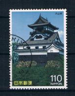 Japan 1987 Mi.Nr. 1745 Gestempelt - 1926-89 Emperor Hirohito (Showa Era)