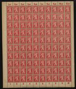 SBZ-Bogen ,Nr.5A,Type CII,UR Angetrennt,xx  (M4) - Sowjetische Zone (SBZ)